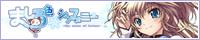 TVアニメ ましろ色シンフォニーオフィシャルサイト